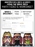 Multiply 10's 100's, & 1,000's Using the Zeros Trick Math Video and Worksheet