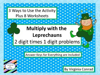 Multiply 2 Digit Number X 1 Digit Number--Center & More--S