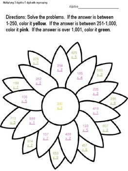 Multiply 3 Digit by 1 Digit - Solve and Color