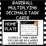 Multiply Decimal Baseball Task Cards OR Whole Class Game Review