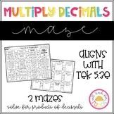 Multiply Decimals Maze 5.3E