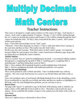 Multiply Decimals Math Centers and Activities