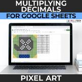 Multiply Decimals - Digital Math Pixel Art - Mystery Pictu