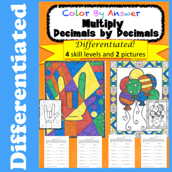 Multiply Decimals by Decimals Differentiated Color by Answer Fun Pages