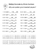 Multiply Decimals by Whole Numbers Puzzle