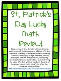 Multiply, Divide, Add, Subtract, Round, Decimals, and Fractions! St. Pat's Day!
