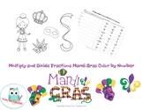Multiply & Divide Fractions Mardi Gras Color by Number