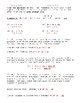 Multiply Divide Fractions Mixed Numbers Estimation Word Problems #2