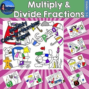 Multiply & Divide Fractions Monthly Color by Number Bundle