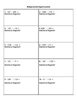Multiply & Divide Negative Decimals
