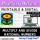 Multiply/Divide Rational Numbers Solve + Color Mystery Pic