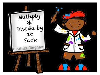 Multiply & Divide by 10 Pack