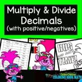 Multiply & Dividing Decimals Coloring Book Math