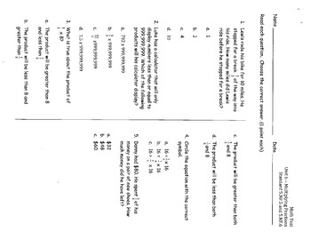 Multiply Fractions 5.NF.5 and 5.NF.5 Assessment Test