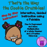 Multiply Fractions by Whole Numbers Interactive Guided Instruction TEKS 5.3I