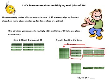 Multiply Multiples of 10 by a 1-digit Number