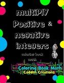 Multiply Positive and Negative Integers Coloring Book Math