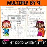 Multiply By 9