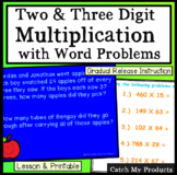 Multiplication Worksheet and Lesson Plan