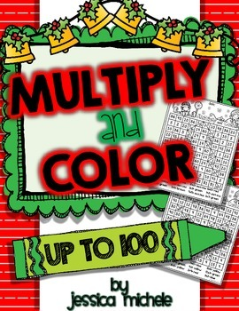 Multiply and Color Hidden Pictures {Christmas}
