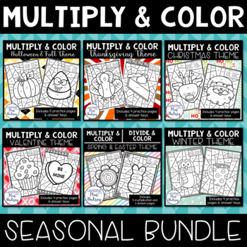 Multiply and Color Holiday Bundle