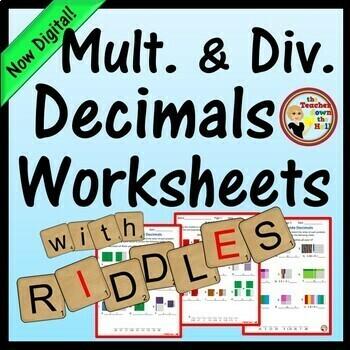 Decimals - Multiply and Divide Decimals (6 No-Prep Printab
