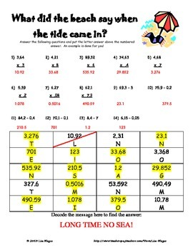 Multiply And Divide Decimals Puzzle Riddle Fun Activity