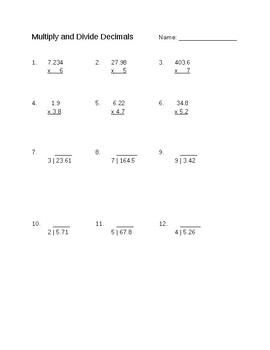 Multiplying And Dividing Decimals Worksheets | Teachers Pay ...