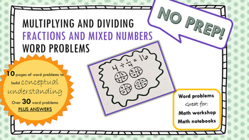 Multiply and Divide Fraction Word Problem Pack