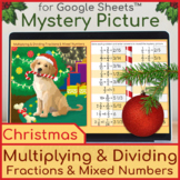 Multiply and Divide Fractions & Mixed Numbers   Mystery Picture Christmas Puppy