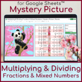 Multiply and Divide Fractions and Mixed Numbers | Distance