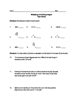 Multiply and Divide Integers Quiz