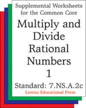 Multiply and Divide Rational Numbers 1 (CCSS 7.NS.A.2c)