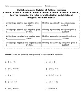 Multiply and Divide Rational Numbers Complete Lesson