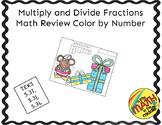 Christmas Multiply Divide Unit Fractions Color by Number, TEKS 5.3I, 5.3J, 5.3L