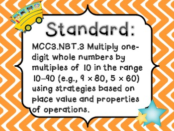 Multiply by Multiples of Ten Task Cards