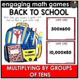 Multiply by Tens August Math Center