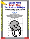 Multiply decimals fun puzzle activity worksheet (whole by