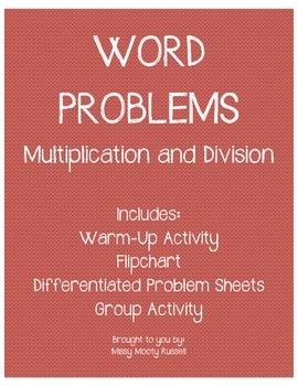 Multiply or Divide: Differentiated Activity
