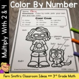3rd Grade Go Math 4.1 Multiply with 2 and 4 Color By Number