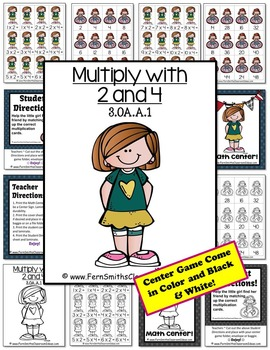 3rd Grade Go Math 4.1 Multiply with 2 and 4 A Quick and Easy to Prep Center Game