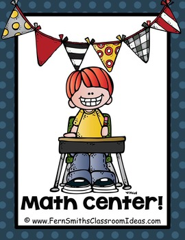 Multiplication with 3 and 6 Center and Printables with Common Core