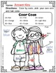 Color By Numbers Multiplication with 5 and 10 Color By Cod