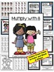 Multiplication with 8 Center and Printables - No Common Core