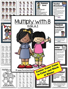 Multiplication with 8 Center and Printables with Common Core