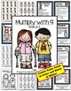Multiplication with 9 Center and Printables with Common Core