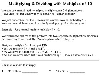 Multiply/Divide by Multiples of 10, 4th grade - Individualized Math - worksheets