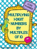 Multiplying 1-Digit Numbers by Multiples of 10