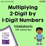 2 Digit By 1 Multiplication, Double Digit By Single Digit Practice Review Sheets