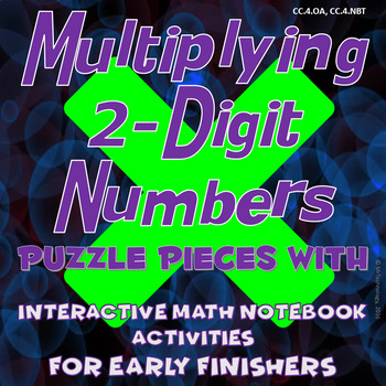 Multiplying 2-Digit Numbers Interactive Math Notebook Activities